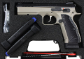 Pistole CZ Shadow 2 Urban Grey