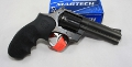 Korth National Standard Korth-Arms aus Lollar Revolver Made in Germany