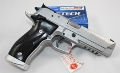 P226 X-Five Match Made in Germany by Sig Sauer Eckernförde