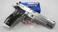 P226 X-Six Skeleton custom milled, made in Germany by Sig Sauer MASTERSHOP Eckernförde