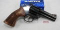 Smith & Wesson S&W 586 Classic 4 Zoll Series Serie