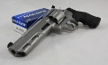Smith & Wesson S&W 629 Competitor Performance Center