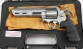 Smith & Wesson S&W 629 Competitor mit Waffenkoffer
