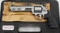 Smith & Wesson S&W 686 Comp mit Waffenkoffer