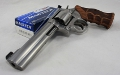 Smith & Wesson S&W 686 Target Champion Match Master Revolver DLX poliert