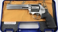 Smith & Wesson S&W 686 mit Waffenkoffer