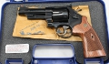 Smith & Wesson S&W 29 mit Waffenkoffer