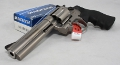 National Standard 5.25 Zoll Revolver Silber / stainless finish