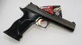 Sig Sauer P210 Midnight 5 Zoll Mastershop Prestige made in Germany