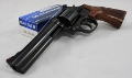 Smith & Wesson S&W 586 Classic Series